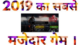 Best 3D/HD Android Game Of 2019