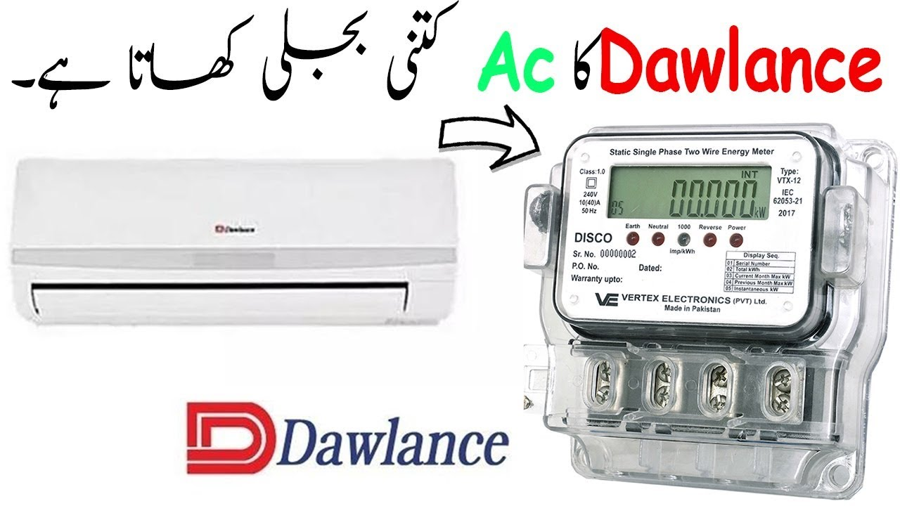 How Many Ampere Consume Dawlance Dc Inverter Ac Risesun Meter S Review Smarteshop Pk Youtube