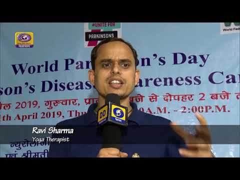 Good Evening India I World Parkinson's Day I Report