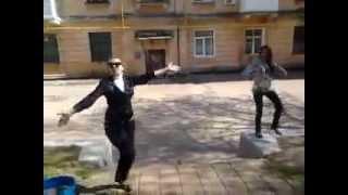 Бешеные танцы!