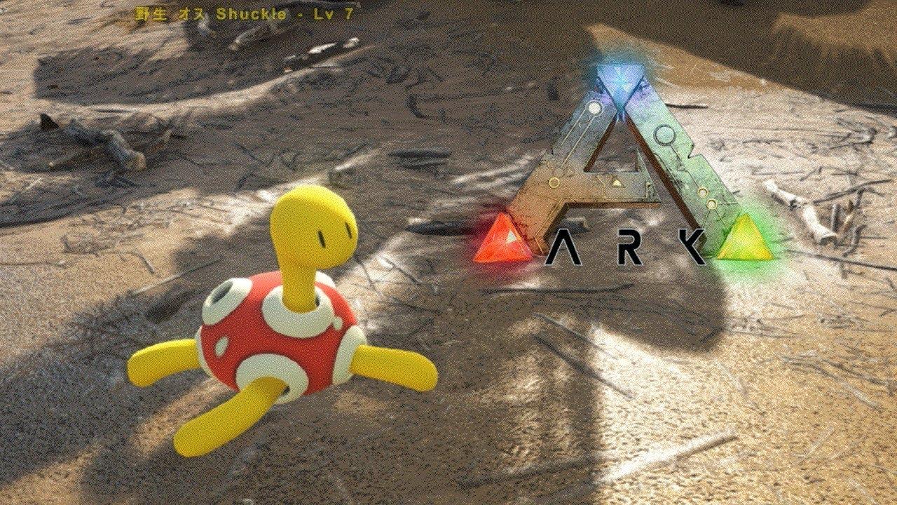 ark カエル