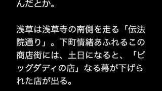 配信元→http://www.gruri.jp/article/2015/09060800/ 今年の夏も暑かっ...
