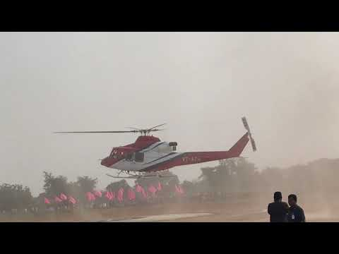 KCR Helicopter landing