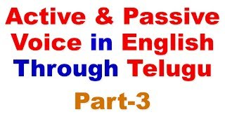 Active voice and Passive voice in English Through Telugu | spoken English through Telugu | voice