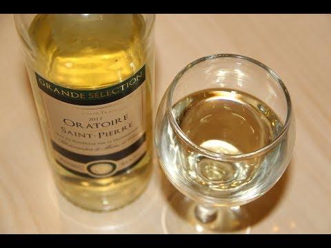ORATOIRE SAINT PIERRE.  Белое сухое вино