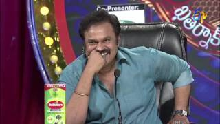 Chalaki Chanti Performance - Jabardasth - Episode No 56 - ETV Telugu