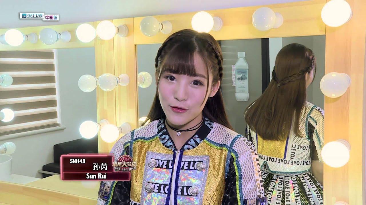 大萌神是谁_【谁是大歌神】SNH48-YouTube