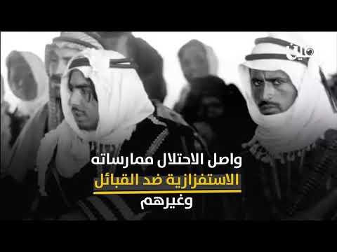 شاهد| مئوية ثورة العشرين.. أعظم ثورات العراق الحديث