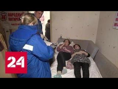 Бюро по отъему квартир: оставшиеся без жилья москвичи объявили голодовку - Россия 24