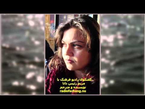 Maryam RADIO FARHANG