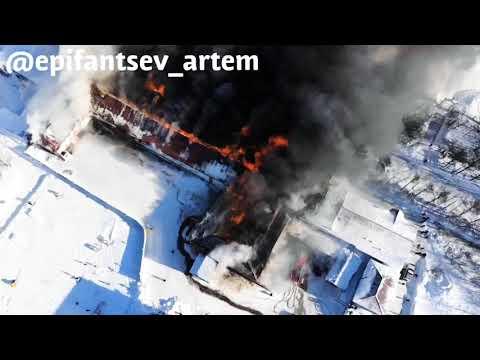 На Сахалине горит торговый центр «Океан». 10.02.2019 г. Сахалин, г. Оха