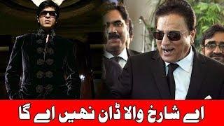 Media talk of Imran Khan Lawyer Naeem Bukhari