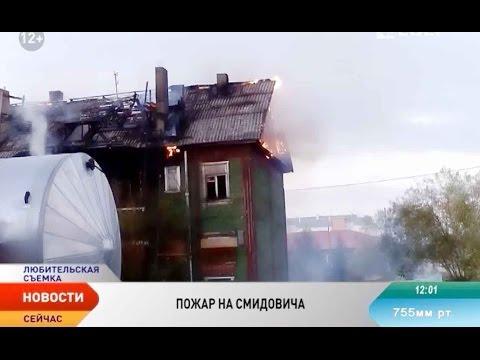 В Нарьян-Маре горел двухэтажный деревянный дом