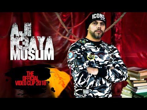 Muslim - Aji M3aya (Official Video Clip 2018) مسلم ـ أجي معايا