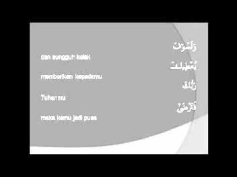 Menerjemahkan Al Quran Metode Adami (Surat Ad dhuha)