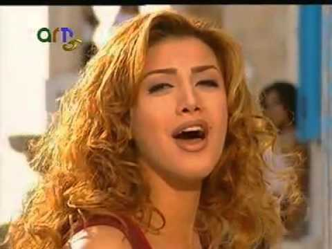 Arabic Video Album Song Ana Alluya