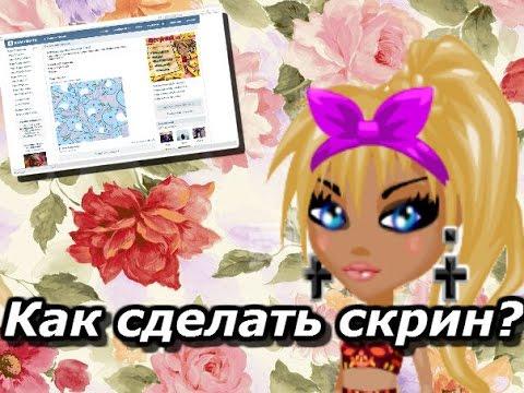 AvaMasterru Аватарки для контакта, аватары В Контакте