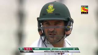 India vs South Africa 2018 3rd Test Day 4 Full highlights India won by 63 runs