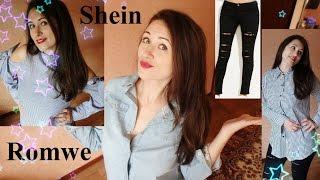 Одежда из Китая c ПРИМЕРКОЙ! Shein, Romwe! Рубашки и рваные джинсы