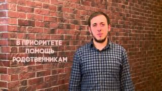 видео Астрахань: реабилитационный центр для наркозависимых (от спайса и других наркотиков)