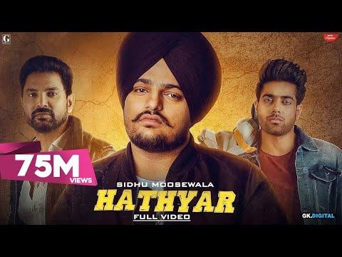 Hathyar : Sidhu Moose Wala (Full Video) Guri | Kartar Chema | Latest Punjabi Songs 2019