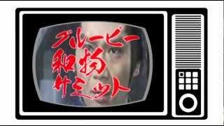 Japanese records DJ MIX『Groovy Wamono Summit』@club Web,Tokyo, Japan