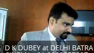 FAMILY LAW (basic) BY D K DUBEY AT NEW DELHI FOR JUDICIAL SERVICES (english)