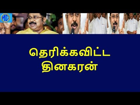 dinakaran says ops going to old work|tamilnadu political news|live news tamil