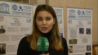 Новости Татарстана 03/12/19 ТНВ