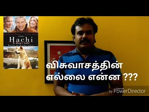 Hachi A Dog's Tale (2009) - World Movies Review in Tamil  - Episode 1