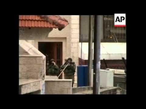Four arrested during Israeli raid in Nablus, regular police patrols Gaza