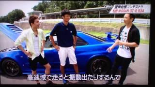 SUPER GT+ 松田次生選手。NISSAN GTR R34 Vスペック。究極のGTRオタク。