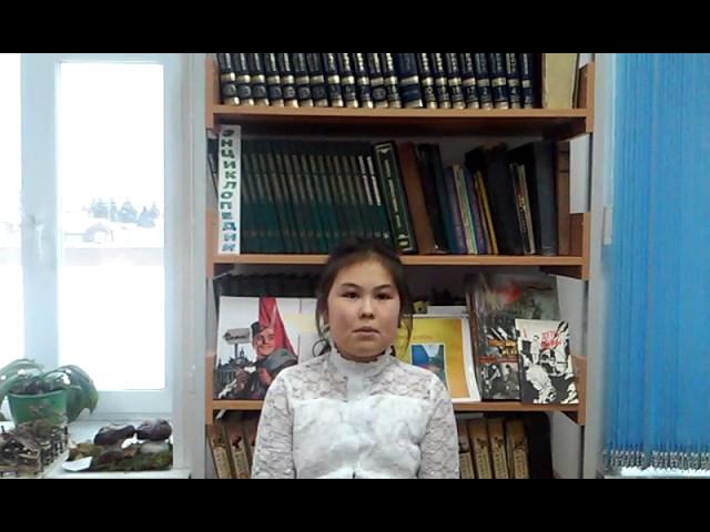 Изображение предпросмотра прочтения – СеменецЧулпан читает произведение «Лисица и виноград» И.А.Крылова