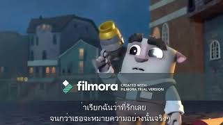 Ed Sheeran - Dive (animated version) แปลไทย  By.Flimoraaa