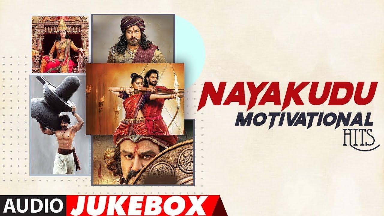 Nayakudu - Motivational Hits Audio Jukebox   Tollywood Nayak SuperHit Collection   Telugu Hits
