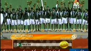 National Anthem Pakistan Hockey Team | Gold Medal - Asian Games 2010