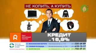 видео банк российский капитал
