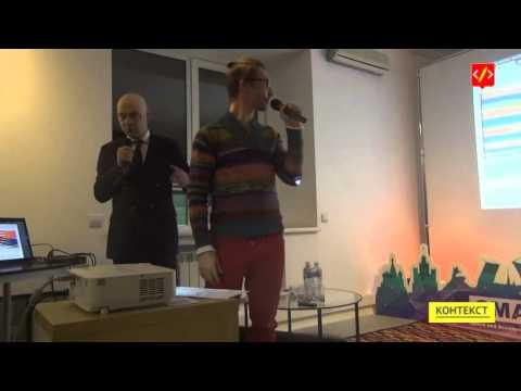 Open Data Day: Аксель Менье, Джоэл Гурин, Евгений Черный, 23-25 октября 2015 г.