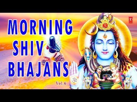 Free Download Morning Shiv bhajans -HARIHARAN, ANURADHA PAUDWAL, ANUP JALOTA, HARIOM SHARAN, TULSI KUMAR