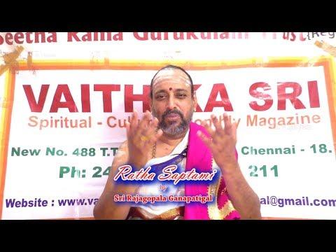 Ratha Saptami |  ரத ஸப்தமீ | Sun God  | Surya Magha Saptami | Sri Rajagopala Ganapatigal