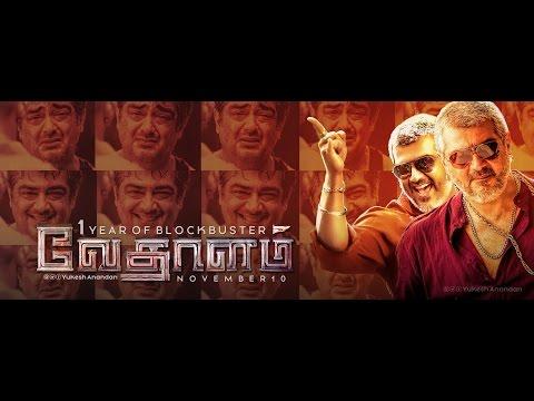Vedalam Mass Scenes Cuts ||  Full HD || Ajith Kumar || Siva || Anirudh Ravinchander