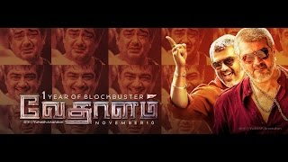 Vedalam Mass Scenes Cuts     Full HD    Ajith Kumar    Siva    Anirudh Ravinchander thumbnail