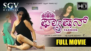 fashion---kannada-movies-kannada-new-movies-full-gagan-nimesh-athishree-sarkar