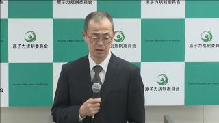 原子力規制委員会 定例記者会見(平成30年01月24日) thumbnail
