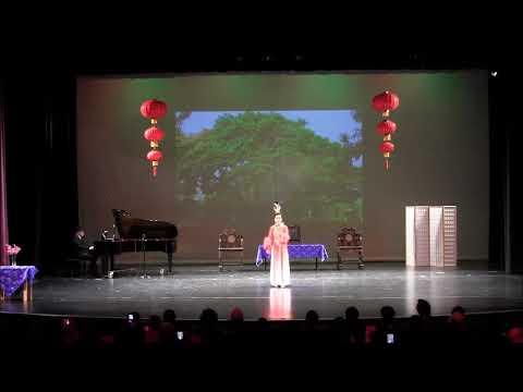 15 青青菩提樹(中國四大名著影視歌曲音樂會,2020硅谷) Concert of The Four Great Classical Novels of Chinese Literature ...