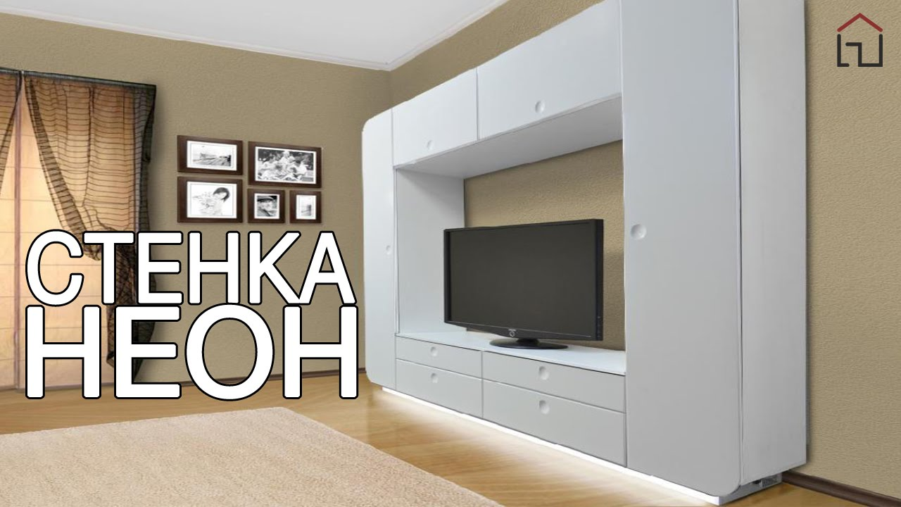 Защитный экран для телевизора.avi - YouTube