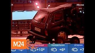 Смотреть видео Похороны погибших на Можайском шоссе прошли в Смоленске - Москва 24 онлайн