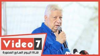 مرتضى منصور: هناك خطة للوقيعة بينى وبين تركى آل الشيخ والأهلي