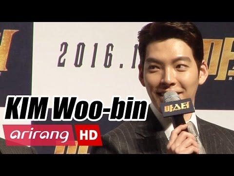 Showbiz Korea _ LEE Byung-hun(이병헌), GANG Dong-won(강동원), KIM Woo-bin(김우빈) _ Interview