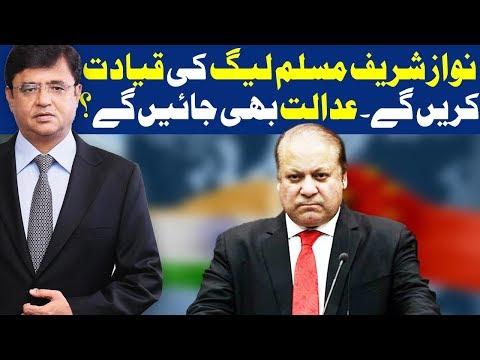 Dunya Kamran Khan Ke Sath - 25 Sep 2017 - Dunya News